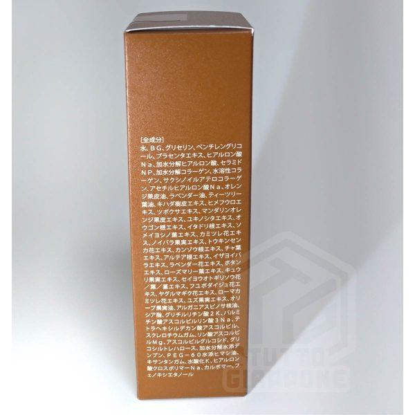 Allna Organic Skin Lotion 47ml Lozione naturale per la cura della pelle 4 tutto giappone
