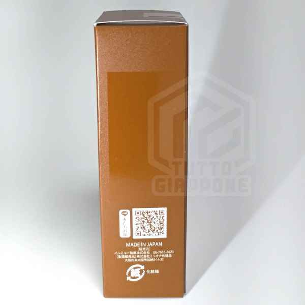 Allna Organic Skin Lotion 47ml Lozione naturale per la cura della pelle 5 tutto giappone